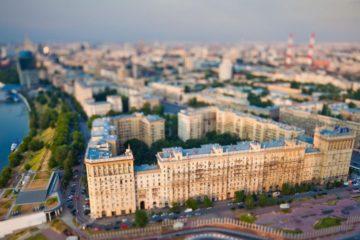 Каникулы в московской школе роллеров